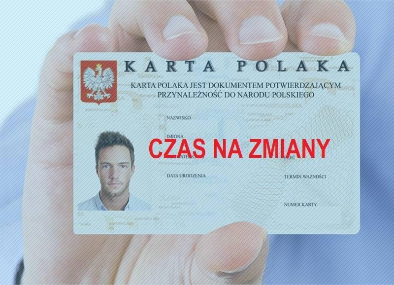 можно ли взять кредит по карте поляка